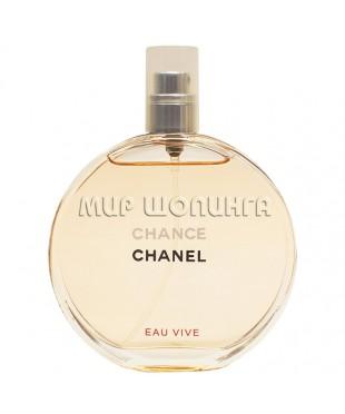 Chanel Chance Eau Vive (тестер) 100 ml.