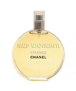 Chanel Chance (тестер) 100 ml.