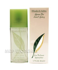 Elizabeth Arden - Green Tea.