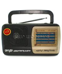 Радиоприёмник Luxe Bass LB-408AC