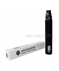 Аккумулятор для электронных сигарет EGO, EVOD чёрный.