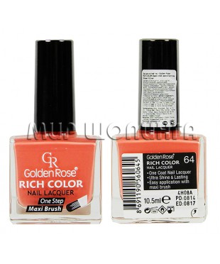 Лак для ногтей Golden Rose Rich Color №64.