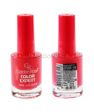 Лак для ногтей Golden Rose Color Expert № 15.
