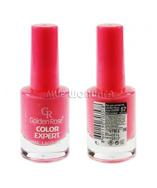 Лак для ногтей Golden Rose Color Expert № 57.
