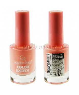 Лак для ногтей Golden Rose Color Expert № 64.