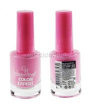 Лак для ногтей Golden Rose Color Expert № 53.