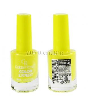 Лак для ногтей Golden Rose Color Expert № 44.
