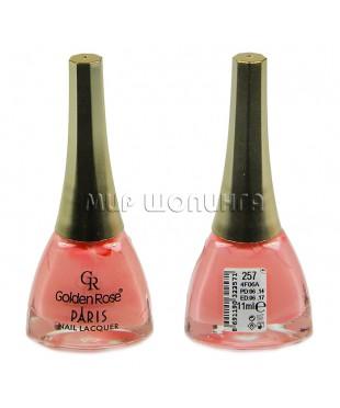 Лак для ногтей Golden Rose Paris № 257.