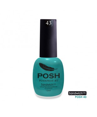 SANDWICH GEL POSH 43 - По дороге на Карибы