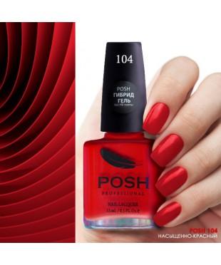 POSH104 Насыщенно-Красный