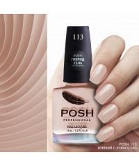 POSH113 Бежевый с Нежностью