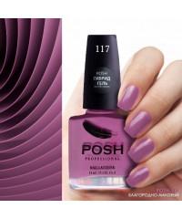 POSH117 Благородно-лиловый