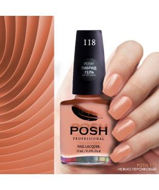 POSH118 Нежно-Персиковый