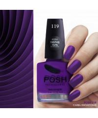 POSH119 Слива Фиолетовая