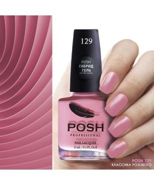 POSH129 Классика Розового