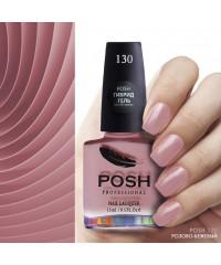 POSH130 Розово-Бежевый