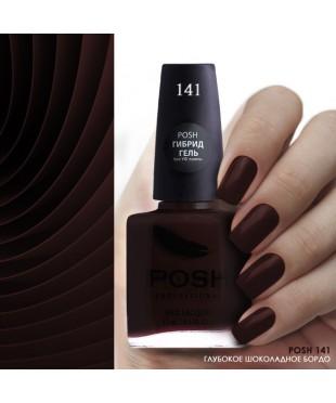 POSH141 Глубокое шоколадное бордо