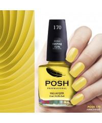 POSH170 Лимонный
