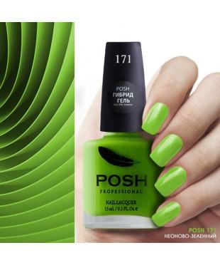 POSH171 Неоново зеленный