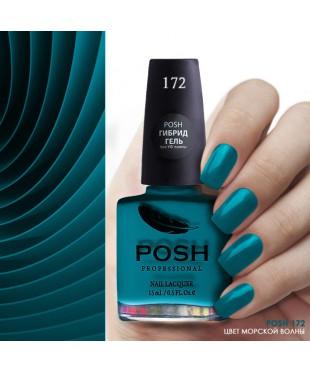 POSH172 Цвет Морской Волны