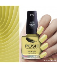POSH177 Молочно-желтый
