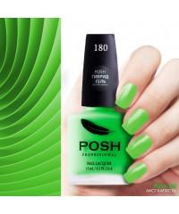 POSH180 Лист капусты
