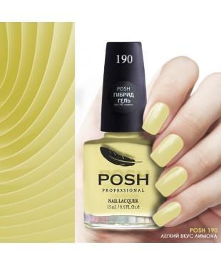 POSH190 Легкий Вкус Лимона