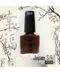 POSH 16S Японский Десерт