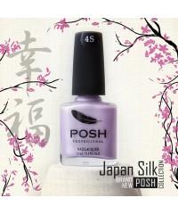 POSH 4S Японское Кимоно Шелк