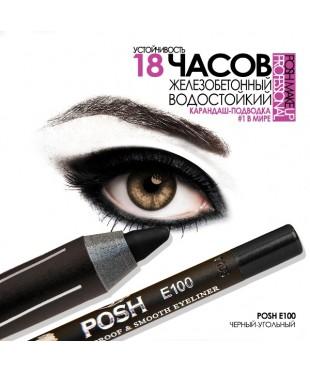 POSH E100 Водостойкий Черный-Угольный