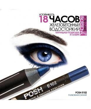 POSH E102 Водостойкий Глубокий-Синий