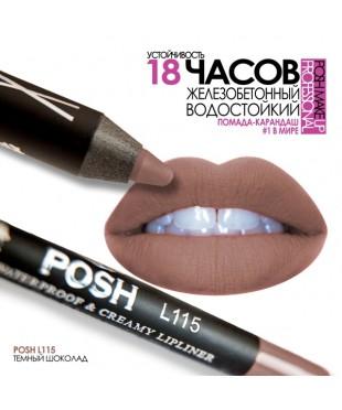 POSH L115 - Темный Шоколад